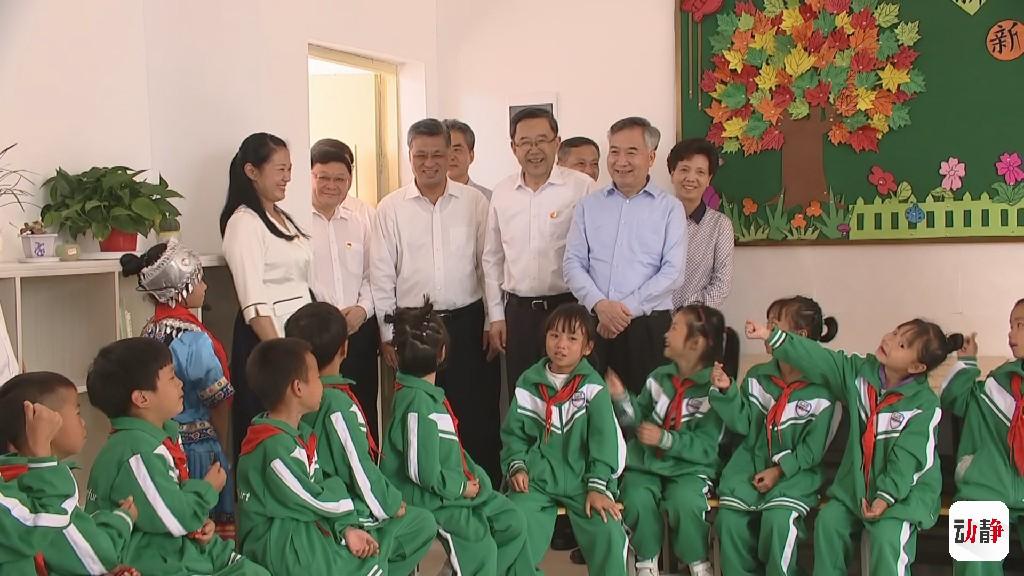 7月9日《贵州新闻联播》将关注这些内容
