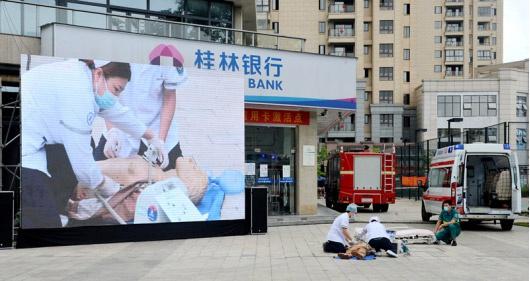 柳东新区:安全演练 提高突发事故处理能力