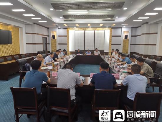 山东省人大立法调研组来济宁开展立法调研