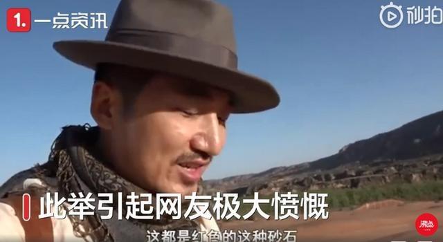 """带外国人踩踏丹霞地貌网红""""冒险雷探长""""道歉:拍视频不是为了炫耀"""