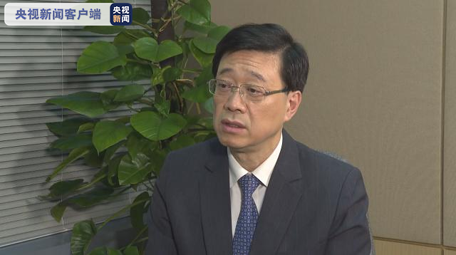 「杏悦」香港保安局局长李家超国安法生效令杏悦执法有图片
