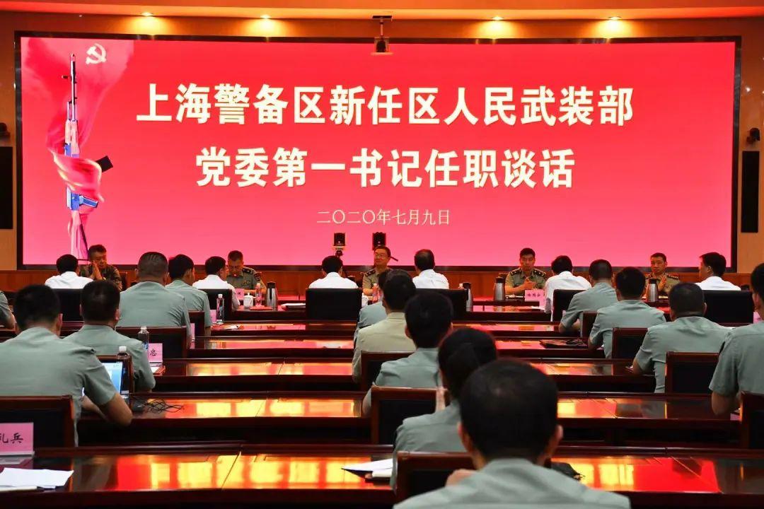 【天富】国安任上海警备区副司天富令员晋升图片