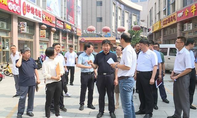 东营广饶:陶家孟督导调研新天地网格创建全国文明城市工作