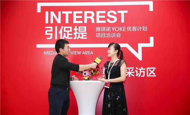 雅琪诺意向加盟商汤女士:专业团队支撑 品牌信心十足