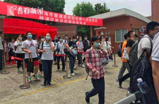 2020年上海高考顺利结束 预计7月23日可查询成绩