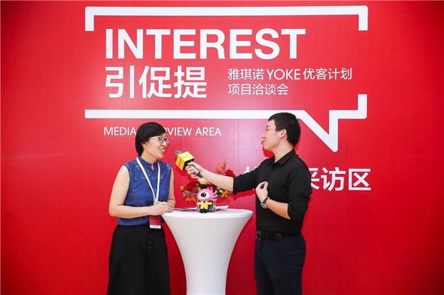 雅琪诺意向加盟商赵女士:选对品牌 迎接美好未来