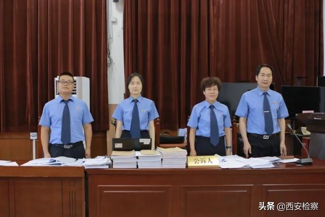 快看!新城又一起恶势力犯罪集团案今日开庭审理!