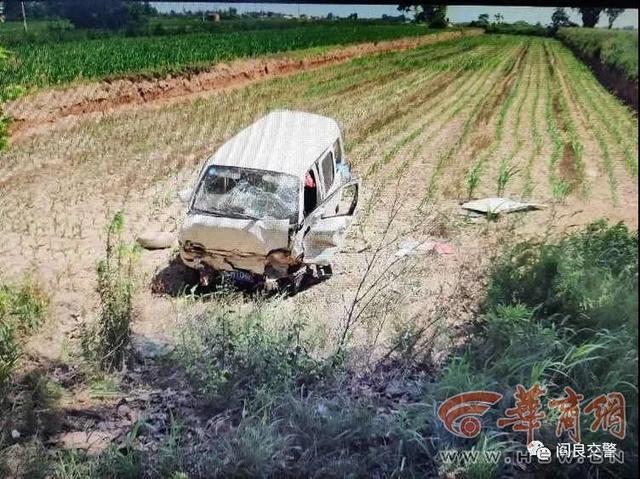 发生事故后伤者被堵难就医 西安交警用摩托车开道紧急救援