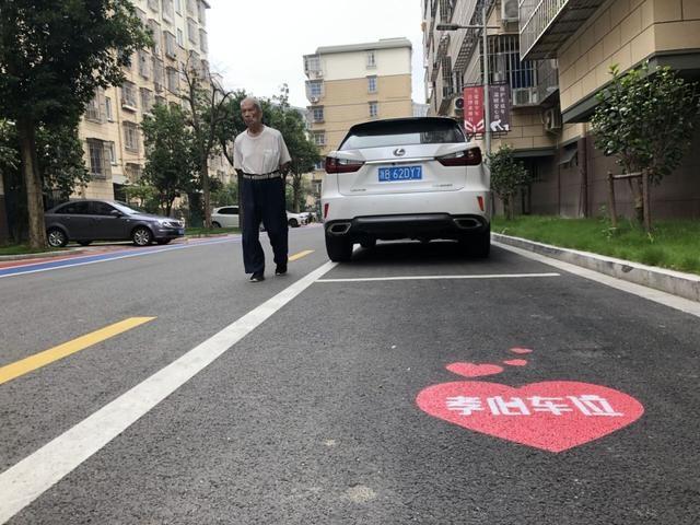 """鼓励子女常回家看看 鄞州一老社区推出""""孝心停车位"""""""