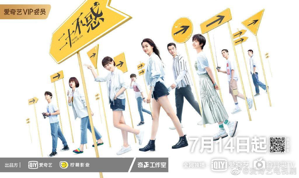 杏悦十不惑7月14日开播杏悦关晓彤金图片