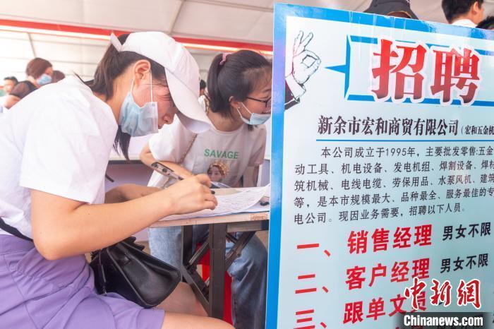 资料图:求职职员正在填写求职信息。刘力鑫 摄