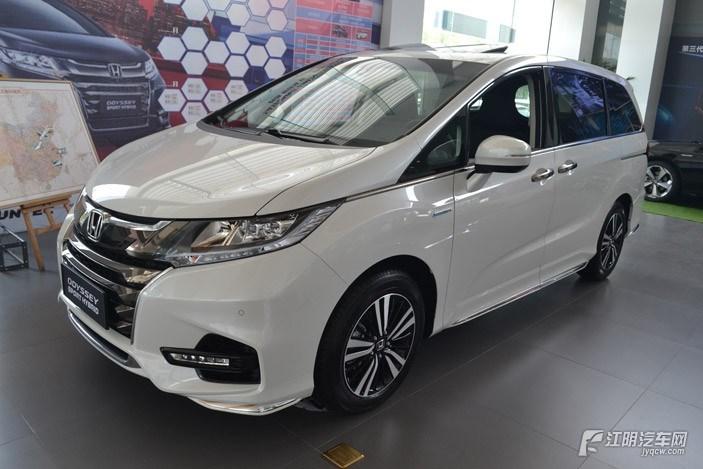 江阴广汽本田奥德赛现车充足 全系平价销售中
