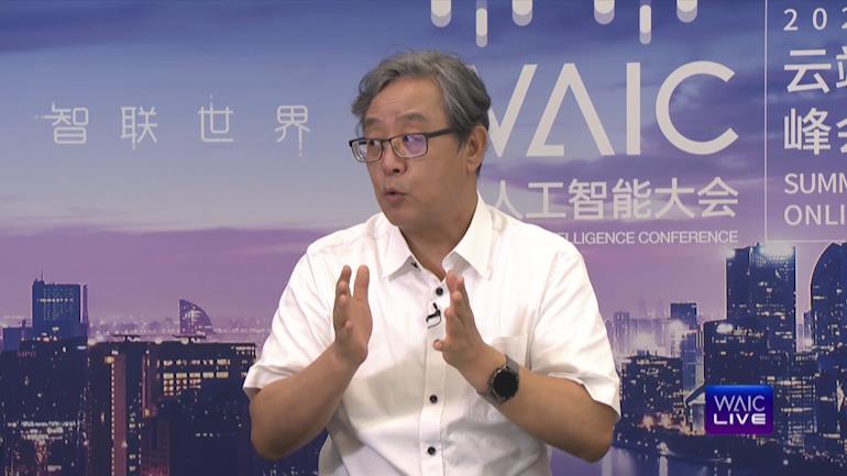 中国工程院院士吴志强:中国人工智能正在理论突破前夜