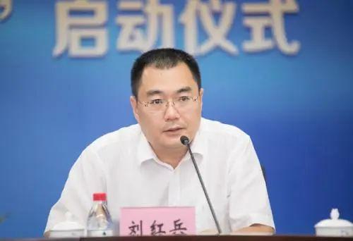 刘红兵已任广东省委宣传部常务副部长图片