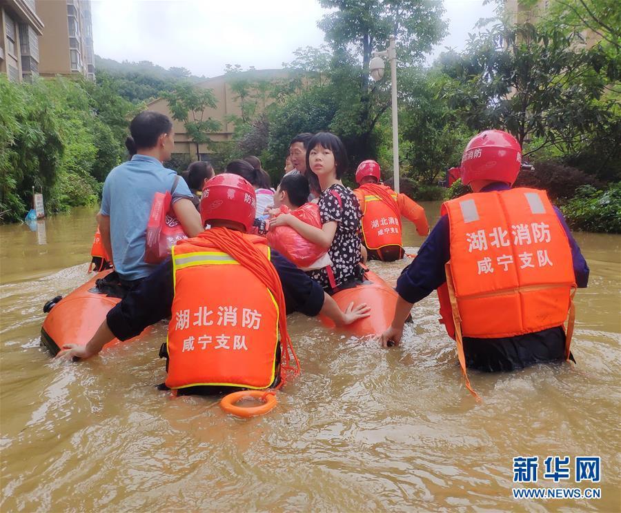 湖北连遭七轮强降雨袭击 防汛应急响应提升至Ⅱ级图片