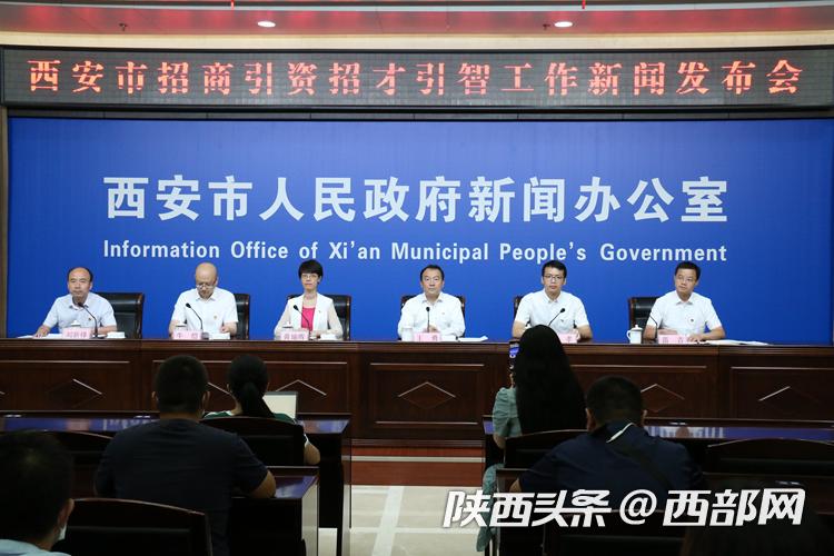 """""""拎包入驻""""!计划到2025年 西咸新区引进世界500强企业100家"""