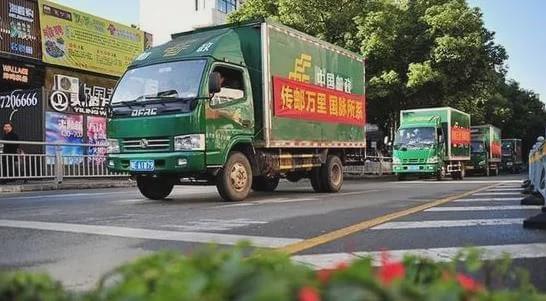 """太原被列为全国""""快递进村""""试点城市"""