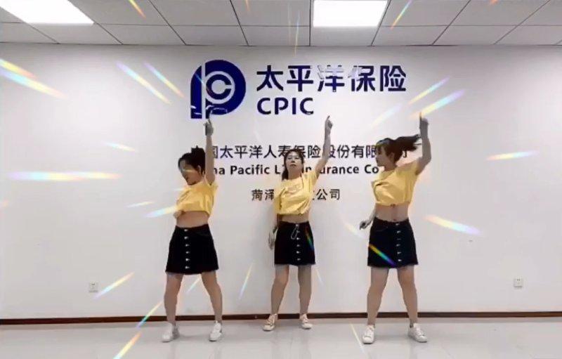 """中国太保寿险山东分公司积极开展""""7.8保险扶贫健康操""""活动"""