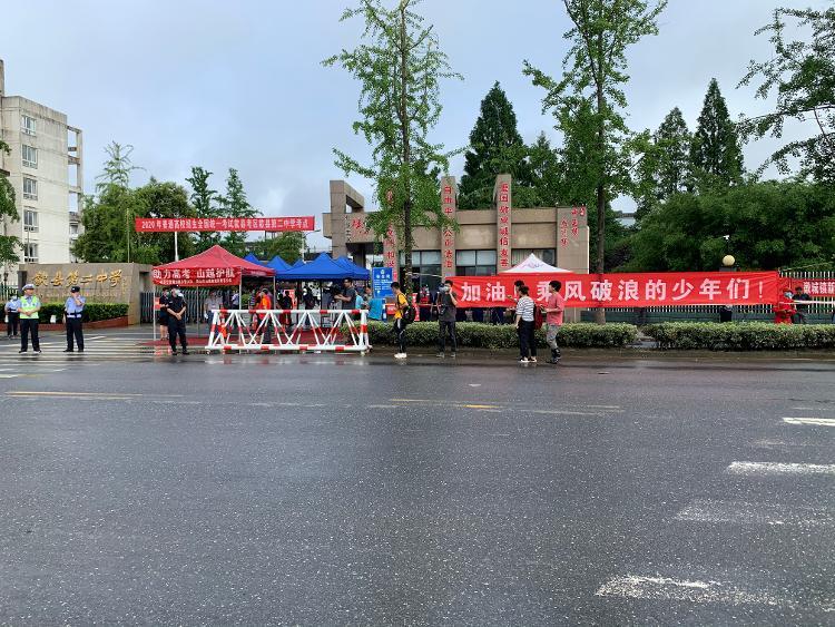"""海报直击丨安徽歙县因洪水延期的高考语文""""如期""""补考 当地没下雨出太阳了"""