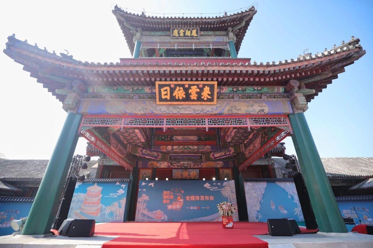 [sky平台注册]艺sky平台注册秀呈现中国传图片