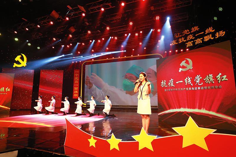 人民网等多家媒体报道第五届南宁机关共产党员先进事迹情景报告会