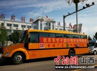 山西广灵县以最高标准最严举措迎接高考