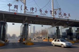 天津自贸区10项改革试点经验全国复制推广