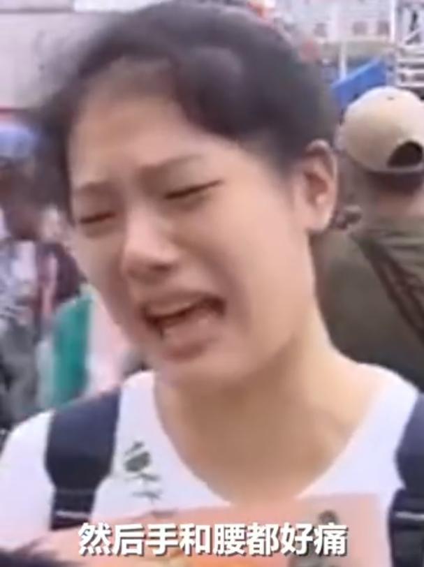 女孩高考完哭着说假期规划是减肥,网友:太真实了