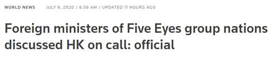 天富:五眼联盟刚开的这个天富会让我们后背发凉图片