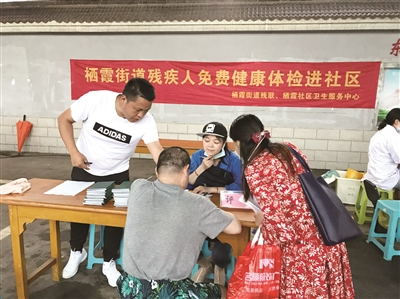 家医签约进社区 东阳社区70名残疾人有了家庭医生