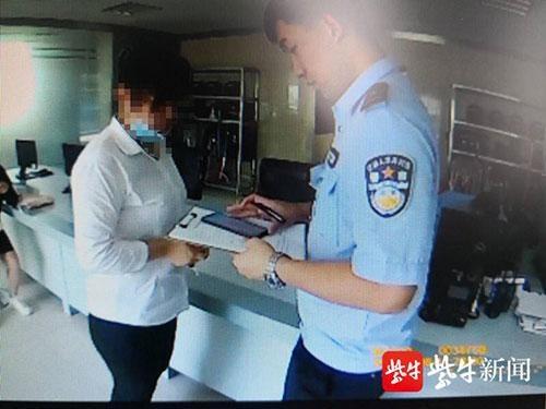 """QQ转帐玩起了""""仙人跳 """" 女会计加""""老板""""好友被骗14万"""
