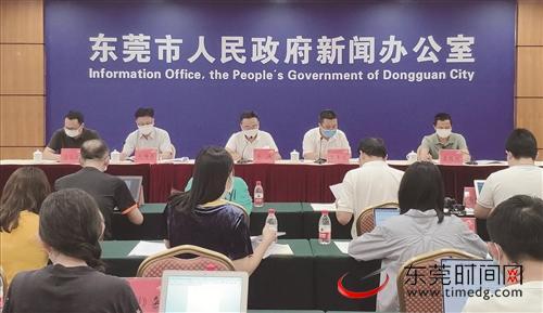 """加快建设国家创新型城市,东莞发布科技创新""""1+1+N""""政策体系图片"""
