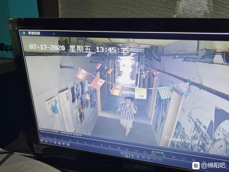 广州男子穷游失踪25天 警方:未发现男子失踪前有异常