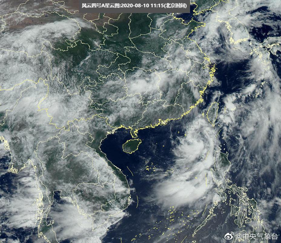 """6号台风""""米克拉""""已生成,明日上午登陆福建"""