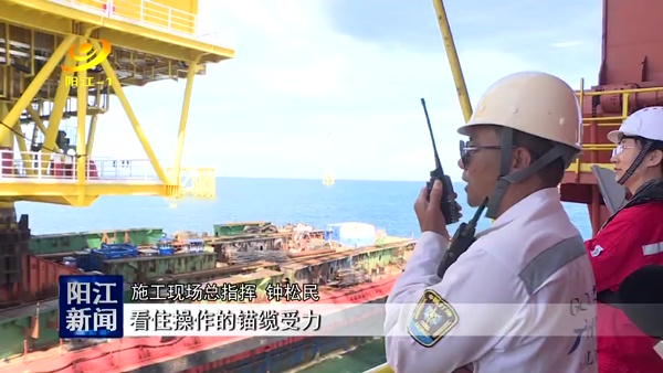 中节能阳江南鹏岛海上升压站吊装成功