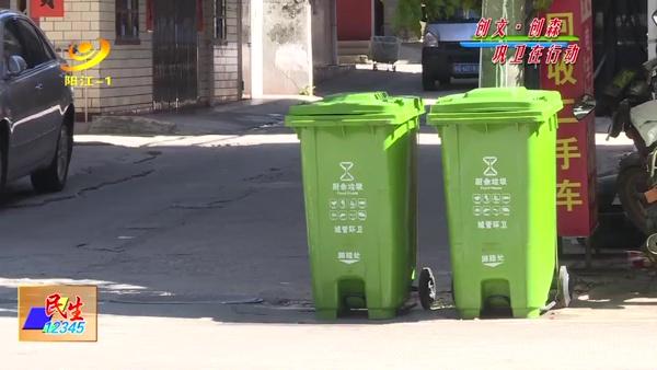 阳江市容环卫设施升级 保洁更高效