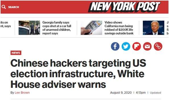 """反华""""急先锋""""奥布莱恩也是张嘴就来,指责""""中国干预美国大选"""""""