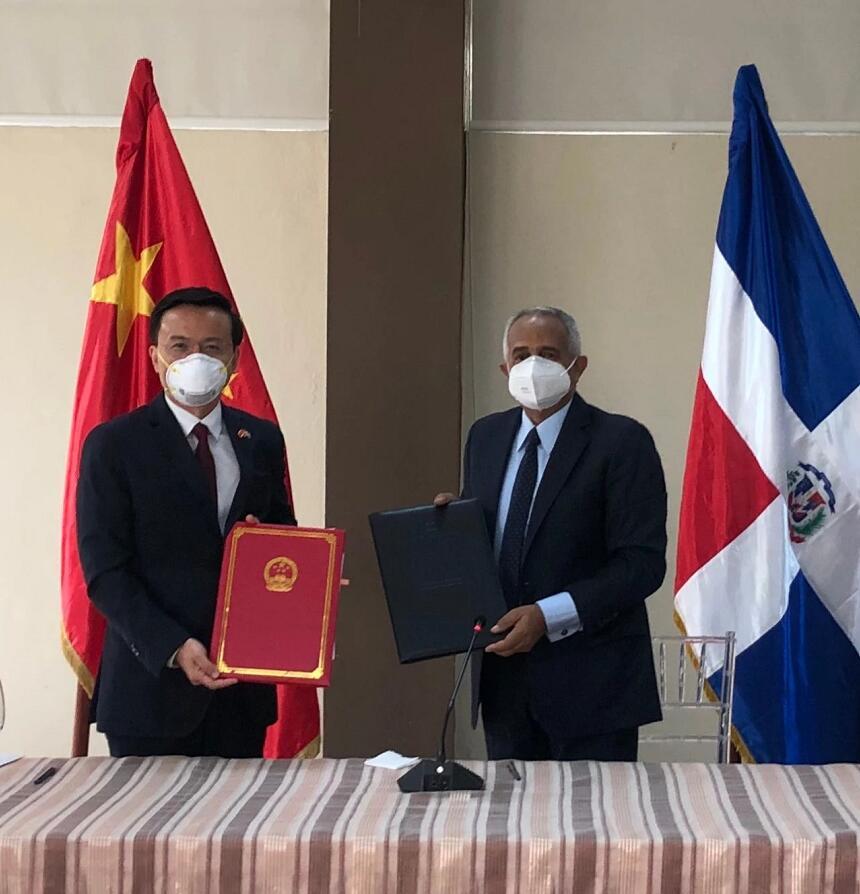 中国同多米尼加签署多米尼加鲜食鳄梨输华植物检疫要求议定书