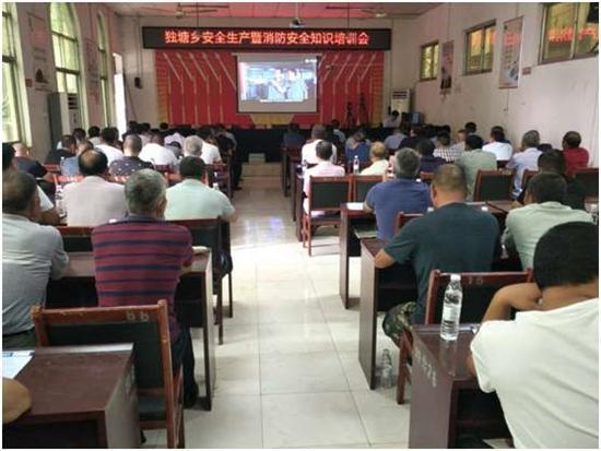 太康县应急管理局:开展安全生产暨消防安全知识培训会