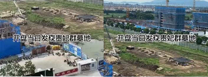 真的!太湖度假区一楼盘工地挖出古墓!
