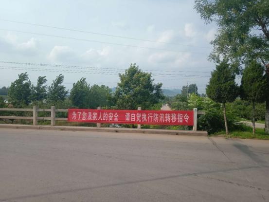 """防汛进入""""七上八下""""关键时期 沂源县西里镇""""十个到位""""保安全"""