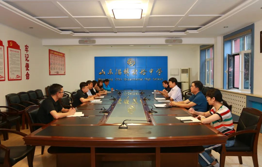与淄博实验中学一体化管理!报新区高中的学生和家长可以放心了!