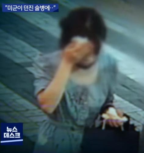 女子被酒瓶碎片击中(MBC)