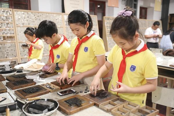 南通举办暑期实践 孩子们体验活字印刷术