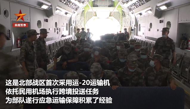 运20再出国门运送130名官兵赴俄 机舱内有新改进(图)