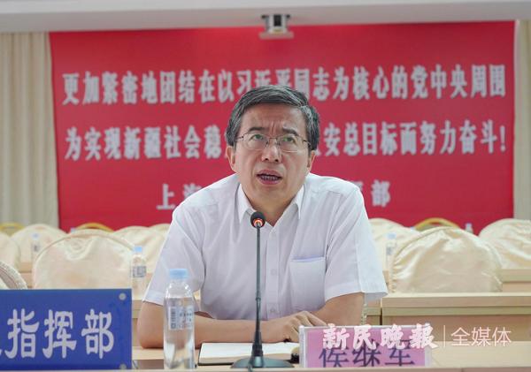 上海市对口支援新疆工作前方指挥部召开临时党委会议