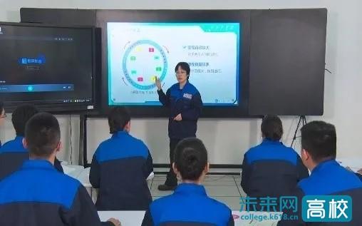 天津轻工职业技术学院国家级新能源教学创新团队线上培训 线下工作两不误