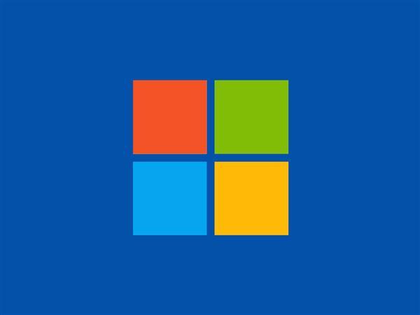 网传 Windows 断供中国 微软概不负责:假的!