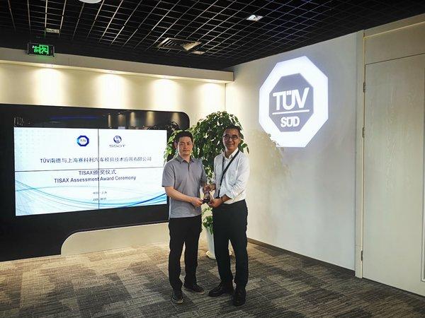 TUV南德与上海赛科利举行TISAX评估标签颁发仪式 | 美通社