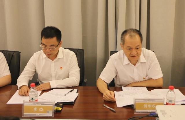广州市地方金融监管局何华权:推动广州P2P网贷小微平台清零